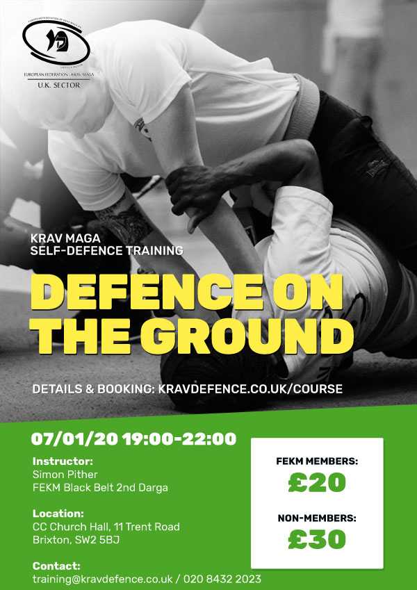 Ground Defence Course